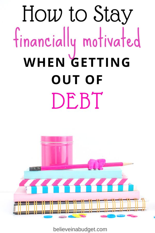How to Stay Financially Motivated