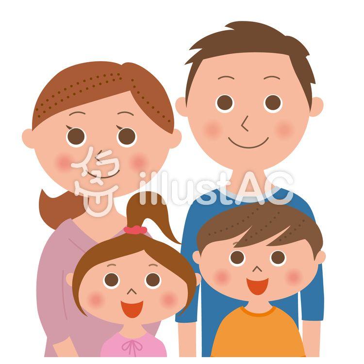 家族イラスト イラスト イラストレーター フリー素材 イラスト