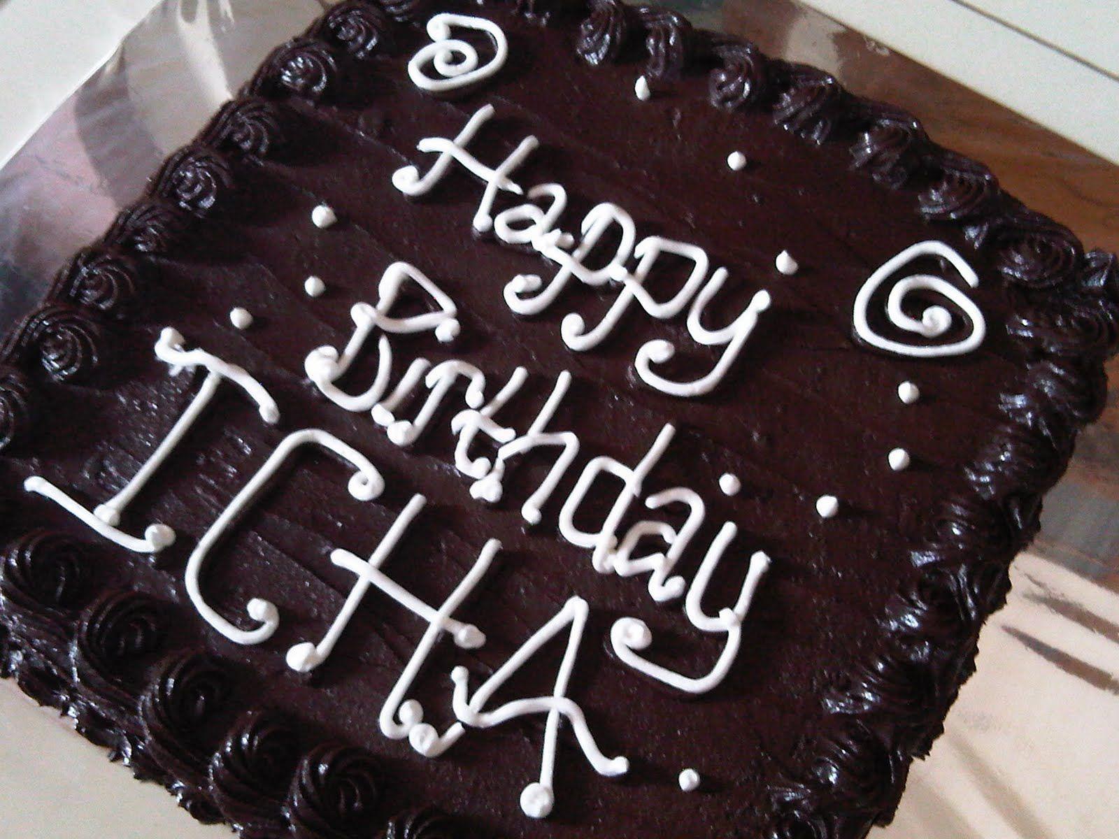 Kue Ulang Tahun Kue ulang tahun, Kue, Resep kue