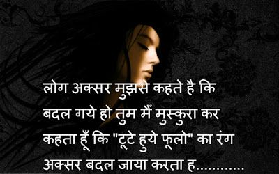 Shayari Urdu Imagesurdu Shayari With Pictureurdu Shayari Wallpaper