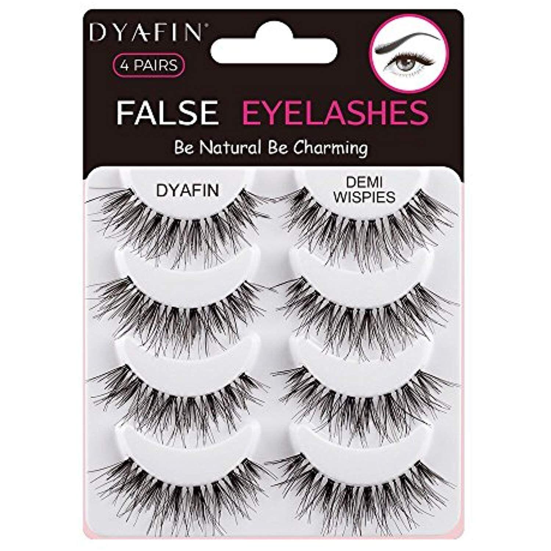 DYAFIN False Eyelashes, Multipack Fake Eye Lashes Handmade
