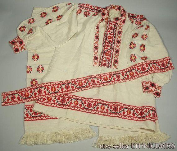 Vintage Man's Croatian Folk Costume - ethnic Balkan dance outfit pants shirt belt Croatia KOLO