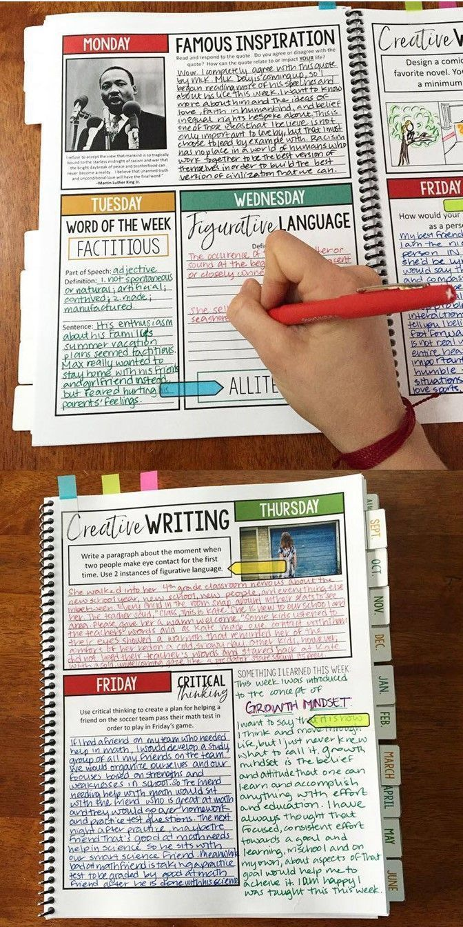 Classroom Journal Ideas : Bell ringer journal for the entire school year