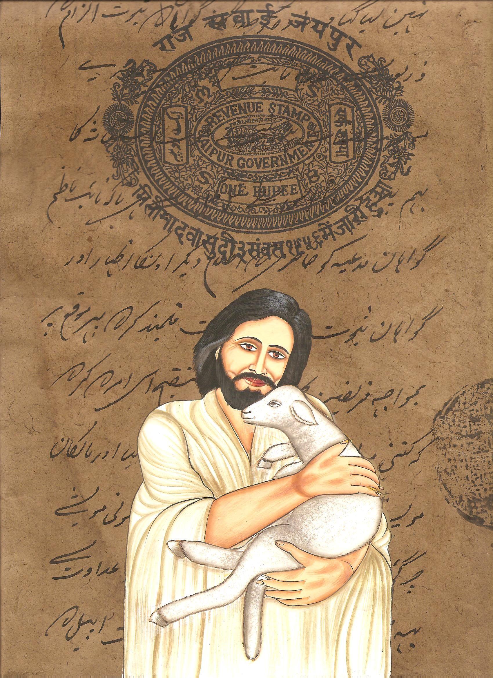 Jesus Christ Christian Art Rare Handmade Watercolor Painting On Old
