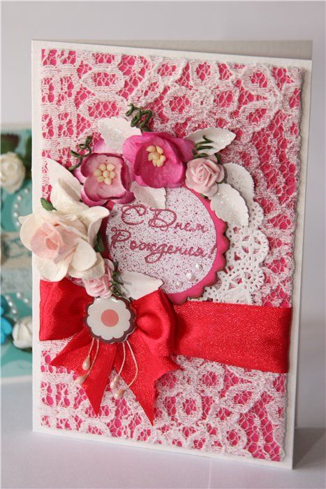 прахов открытки с днем рождения своими руками скрапбукинг для подруги одни
