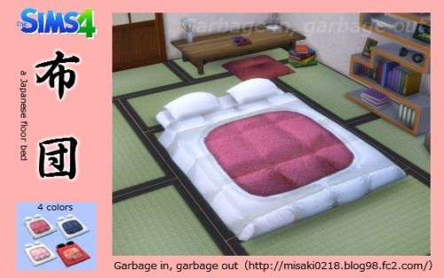 Information Sims4 Custom Object Futon布団 Futon Page