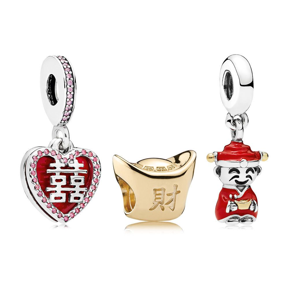 Celebrate the Lunar New Year with this gorgeous charm pack. A ...