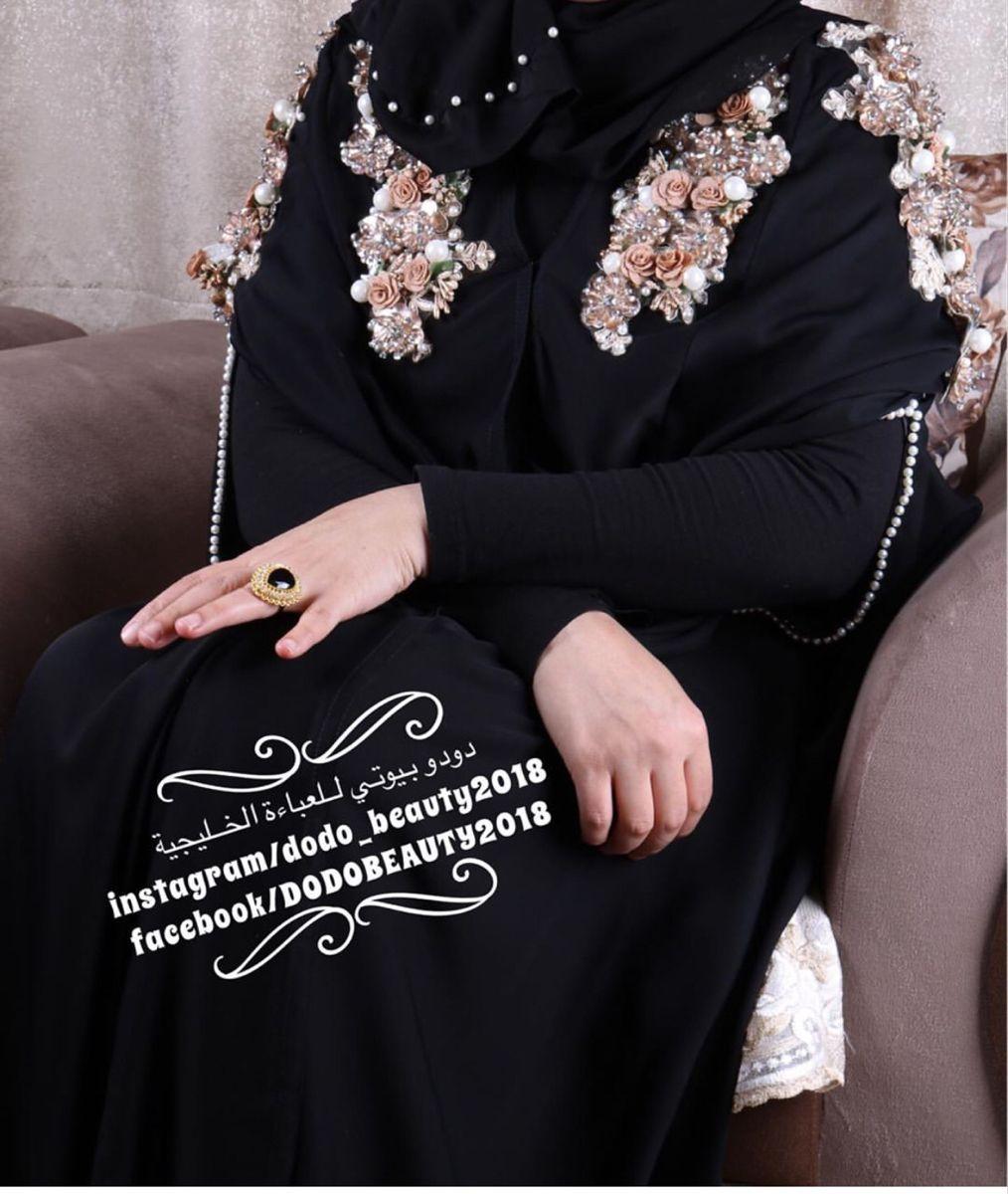 Instagram Abayas Fashion Abaya Fashion Fashion