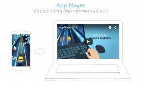 Free App Player for pc! 녹스앱플레이어 컴퓨터에서 스마트폰게임과앱 실행프로그램