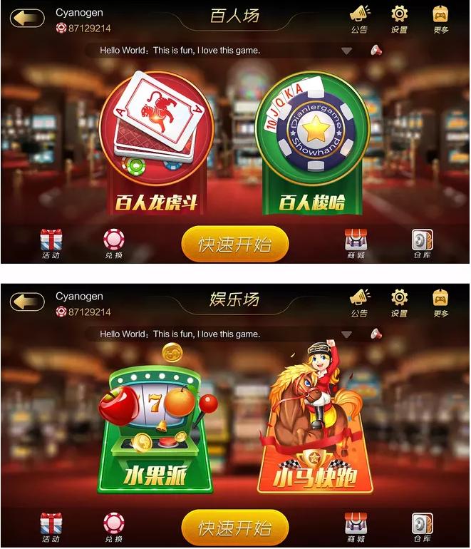 Игры казино для мобильных казино рояль кинотеатр