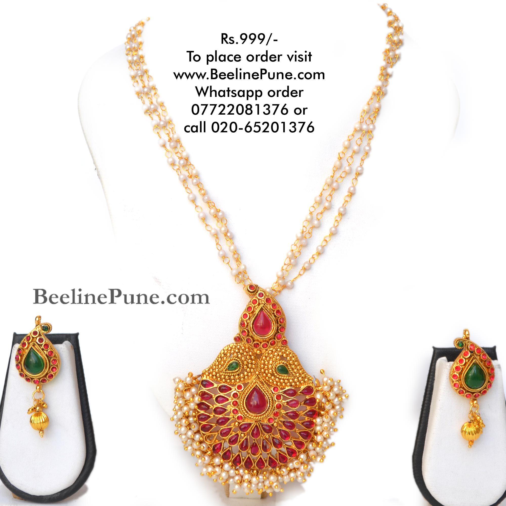 Pearl mango pendant marron buy necklace online shopping india