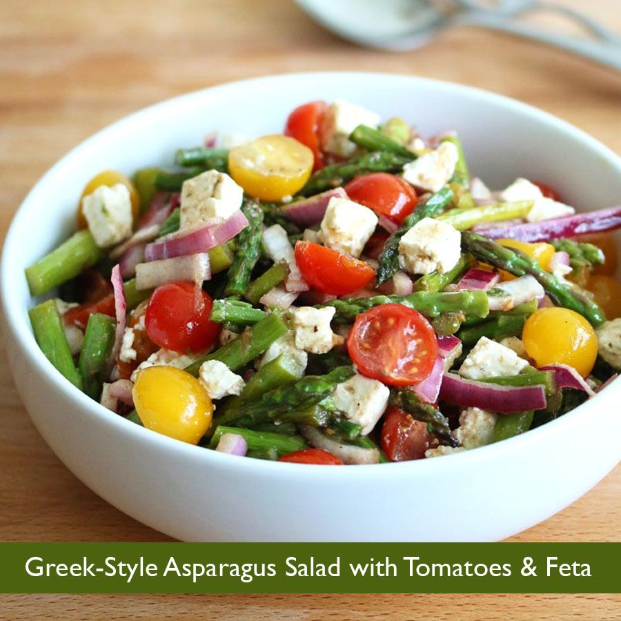 Greek Style Asparagus Salad with Tomatoes and Feta