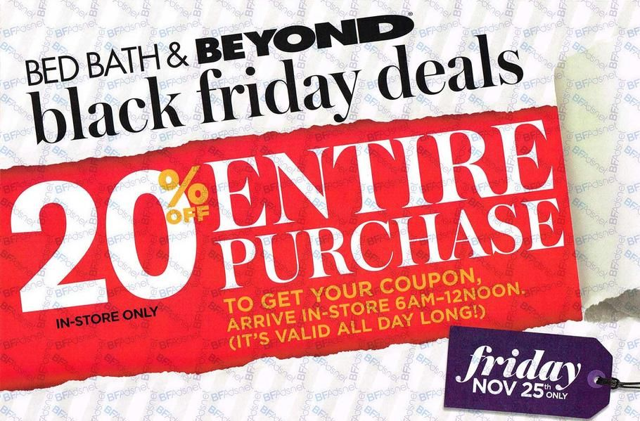 20 Off Bed Bath And Beyond Coupon Promo Codes Printable Coupons