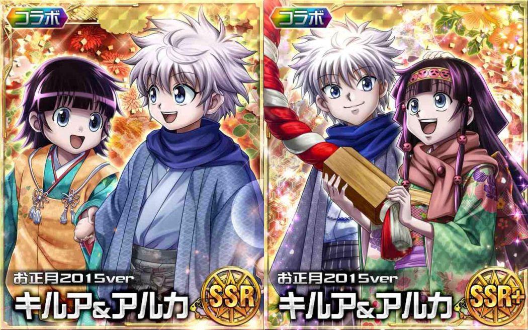 Hunter x hunter trading cards killua and alluka happy