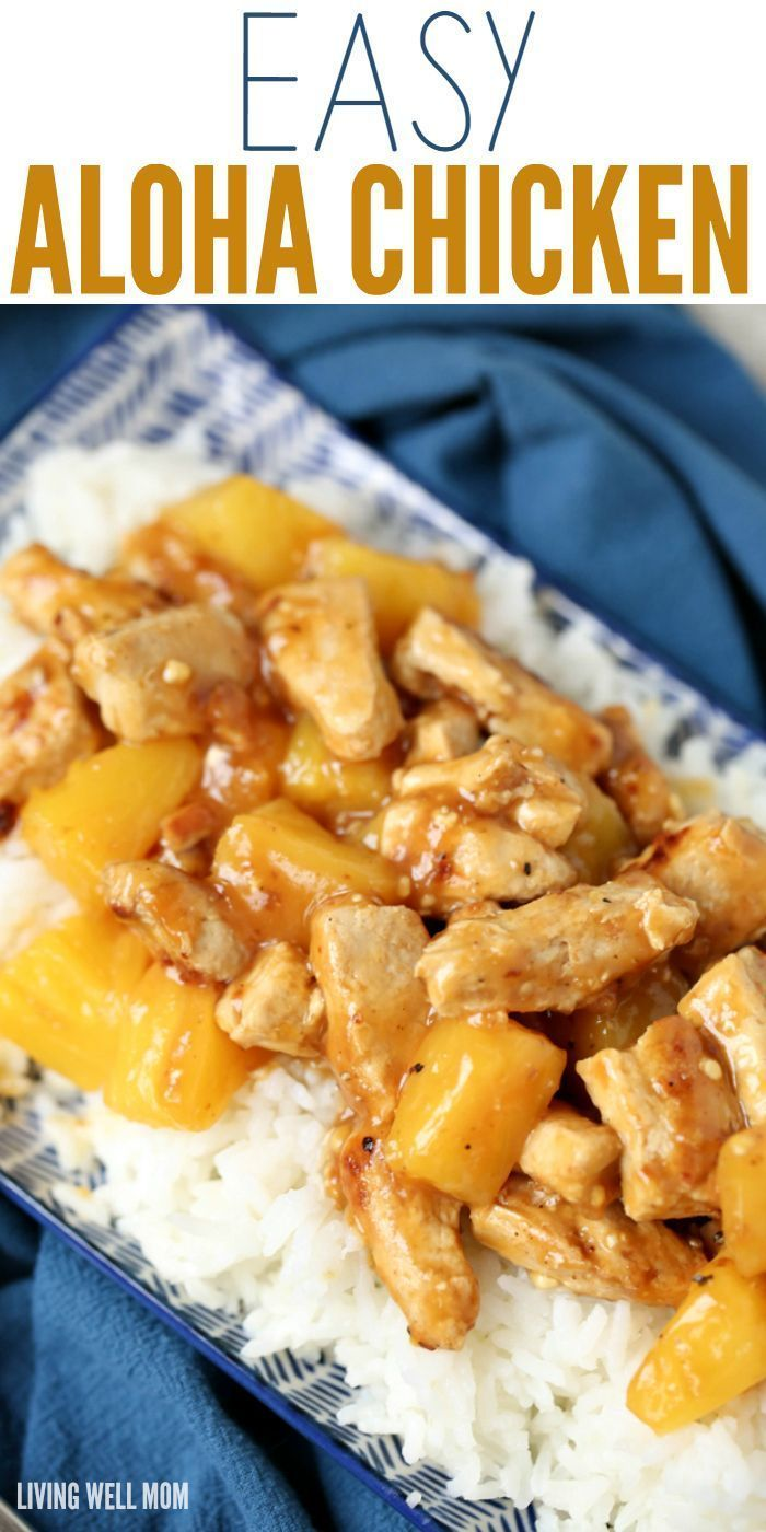 Aloha Pineapple Chicken Dinner images