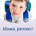 Новый учебный год - испытание для родителей ...