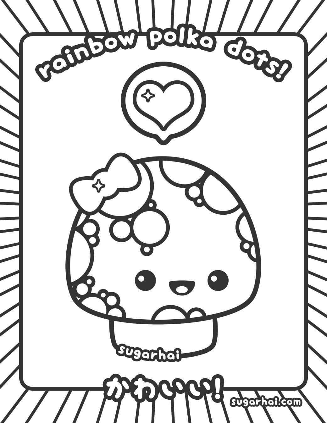 Free Mushroom Coloring Page Cute Coloring Pages Coloring Pages For Kids Fox Coloring Page