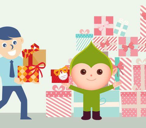 Online christmas gift exchange