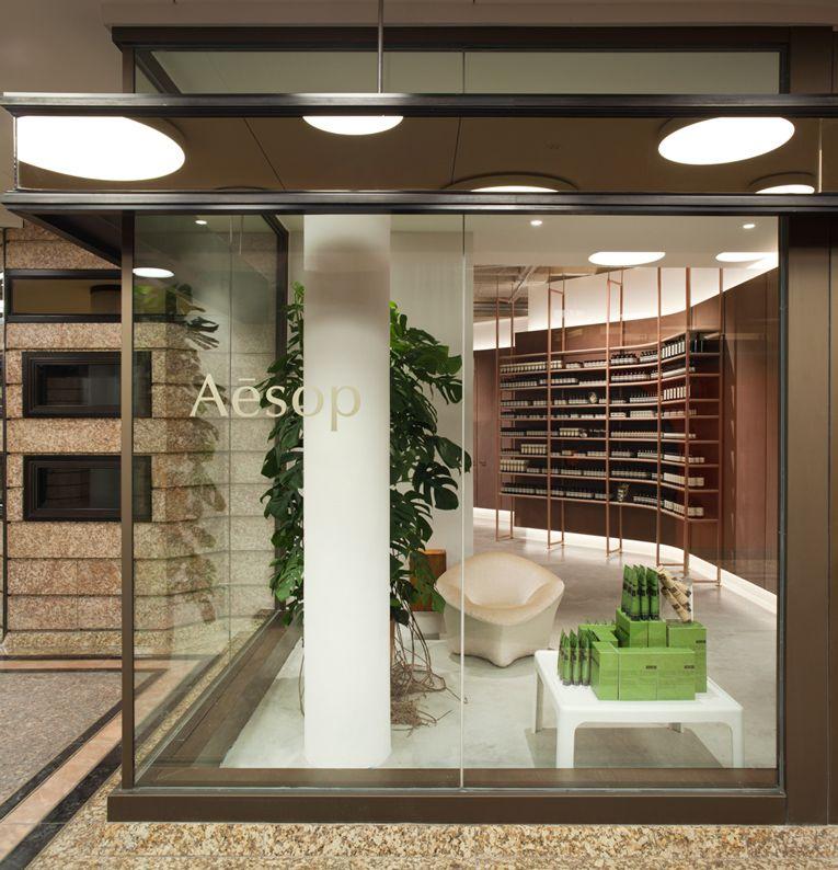 munich aesop store opening fitness pinterest visual merchandising apotheke und gesch fte. Black Bedroom Furniture Sets. Home Design Ideas