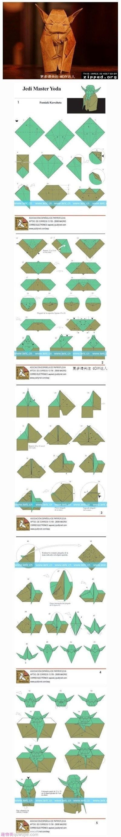 Yoda Diagram Origami Pinterest And Craft For More Photos Diagrams Tutorials Of His Cool Star War Tutorialorigami