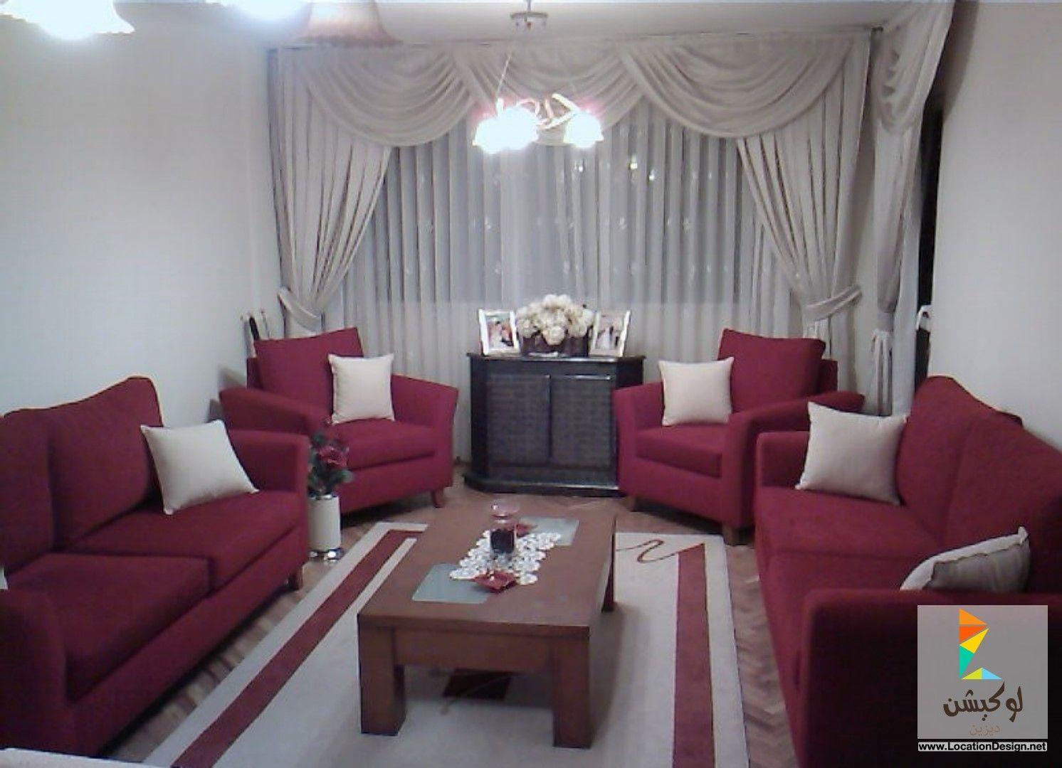 ديكورات ستائر غرف جلوس Living Room Dining Room Combo Wallpaper Living Room Home Room Design