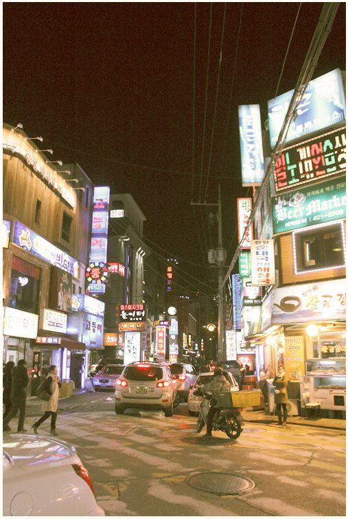 street karaoke seoul