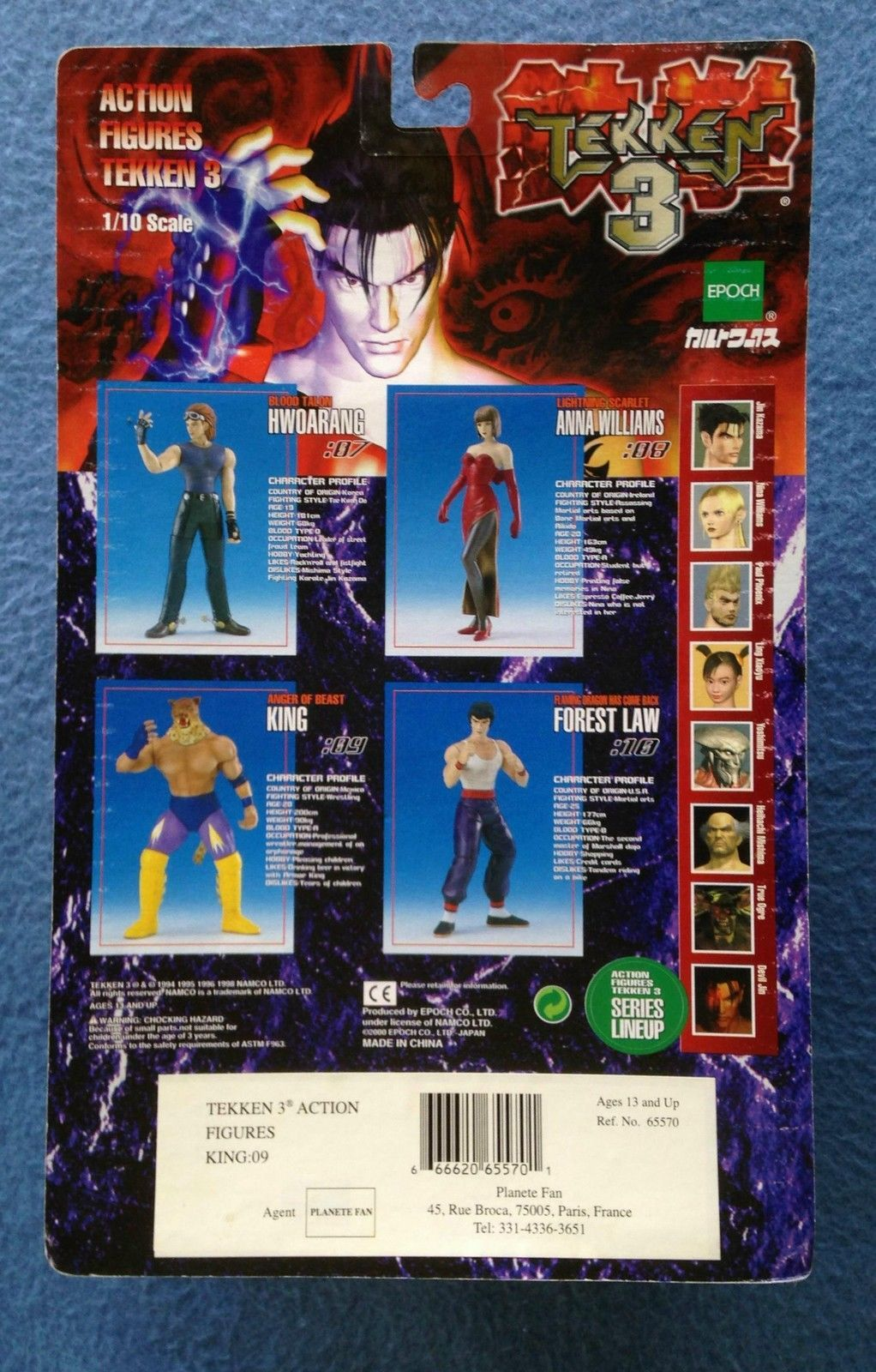 King Anger Of Beast Tekken 3 1998 Epoch 1 10 Scale 7 Inch Figure Hiroki Hayashi Epoch Tekken 3 Figures