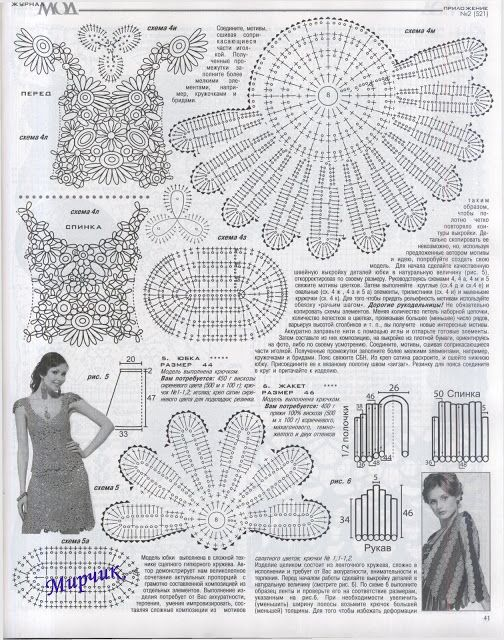 Журнал мод 521 - Yuan Xu - Álbuns da web do Picasa