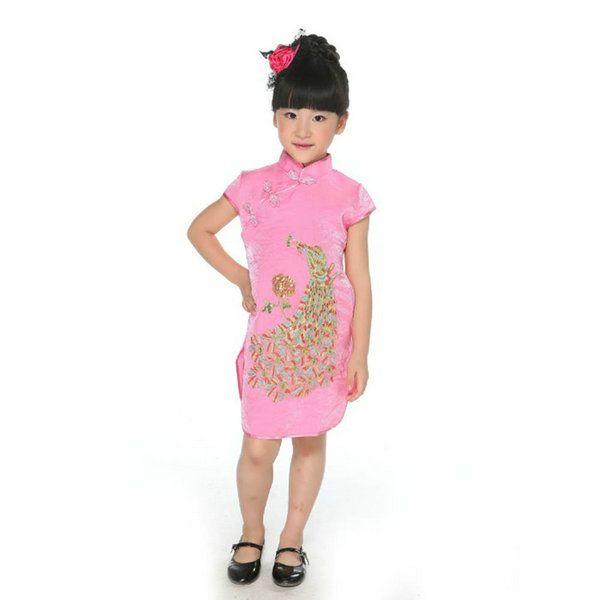 2016 New Kids Girl Charming Chinese Qipao Cute Dress Elegant Gold Peacock Cheongsam 2-7Y https://t.co/5cNr7K5CcY https://t.co/gQnybCVXqr