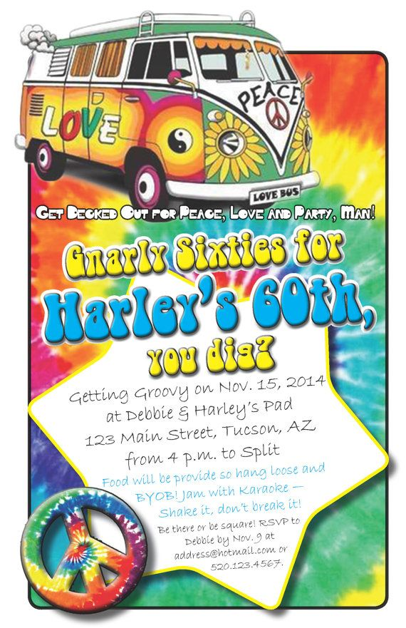 Hippy 60s Themed Invitation by AlexThePrintLady on Etsy | 60\'s Party ...