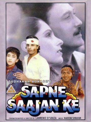 barsaat 1995 full movie download filmywap