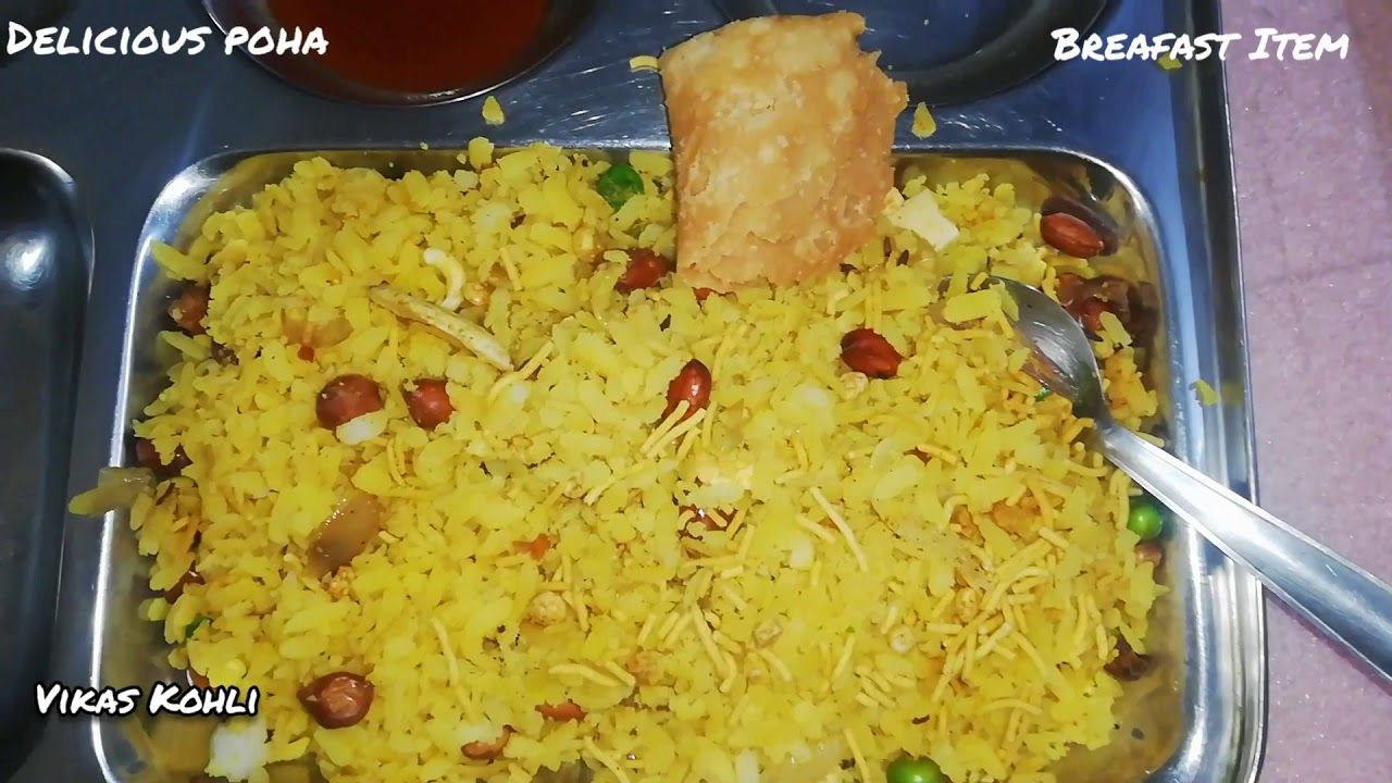 Saturday Morning Breakfast Poha पोहा नाश्ता Vikas