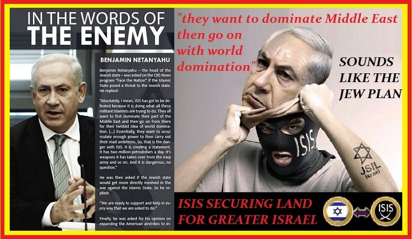 Israel Supportings Like Deash Isis Jabat Al Nusra And Kurdish Terror Organization To Make Isreal Bigger Till Libanon Syria Phoenicia Irak