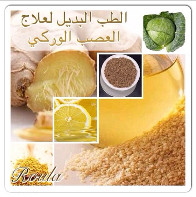 Pin By Nature Factory On امراض عظمية مفاصل Orthopedic Health Facts Fitness Health Nutrition