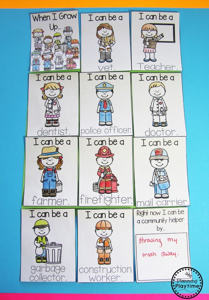 Community Helpers Preschool Theme | I want to be | Pinterest ...