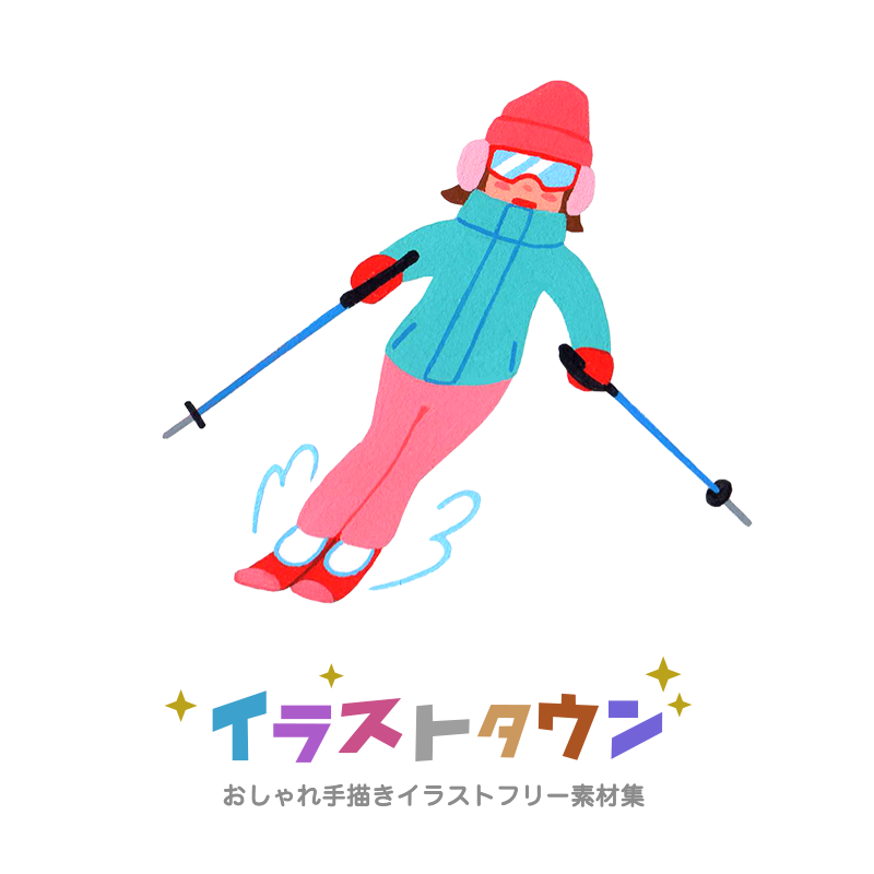 スキーをしている若い女性のイラスト 無料ダウンロード商用フリー