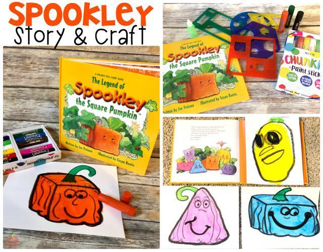 Spookley the Square Pumpkin Read Aloud and art project. This is perfect for creating a pumpkin patch bulletin board! #pumpkinpatchbulletinboard Spookley the Square Pumpkin Read Aloud and art project. This is perfect for creating a pumpkin patch bulletin board! #pumpkinpatchbulletinboard Spookley the Square Pumpkin Read Aloud and art project. This is perfect for creating a pumpkin patch bulletin board! #pumpkinpatchbulletinboard Spookley the Square Pumpkin Read Aloud and art project. This is perf #pumpkinpatchbulletinboard