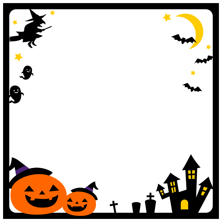 ハロウィンかぼちゃおばけコウモリ魔女のフレーム飾り枠