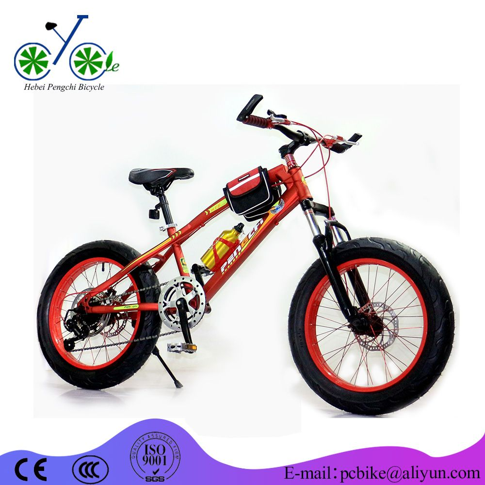 Full Suspension Mountain Bike For Kids Mini Mountain Bicycle