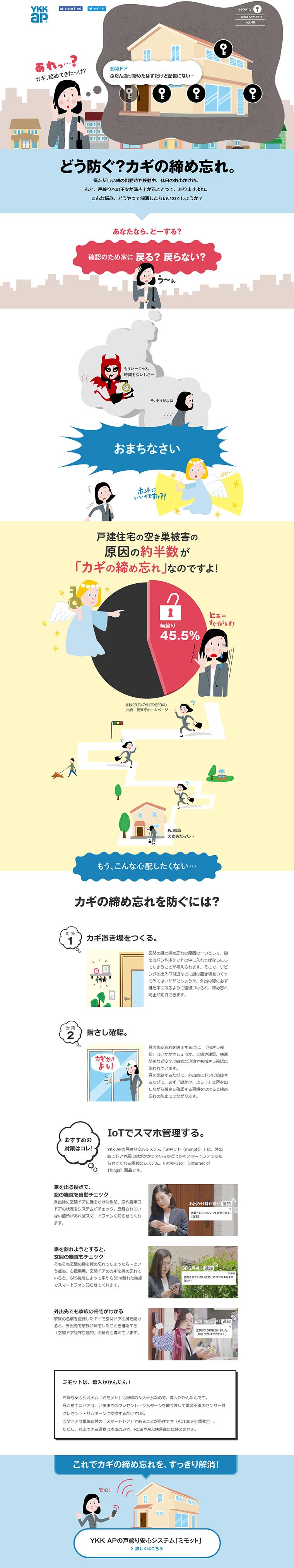 グリーンリモデル Co2削減 リフォーム情報サイト Toto Daiken Ykk Ap 2020 リフォーム ヒートポンプ 断熱 窓