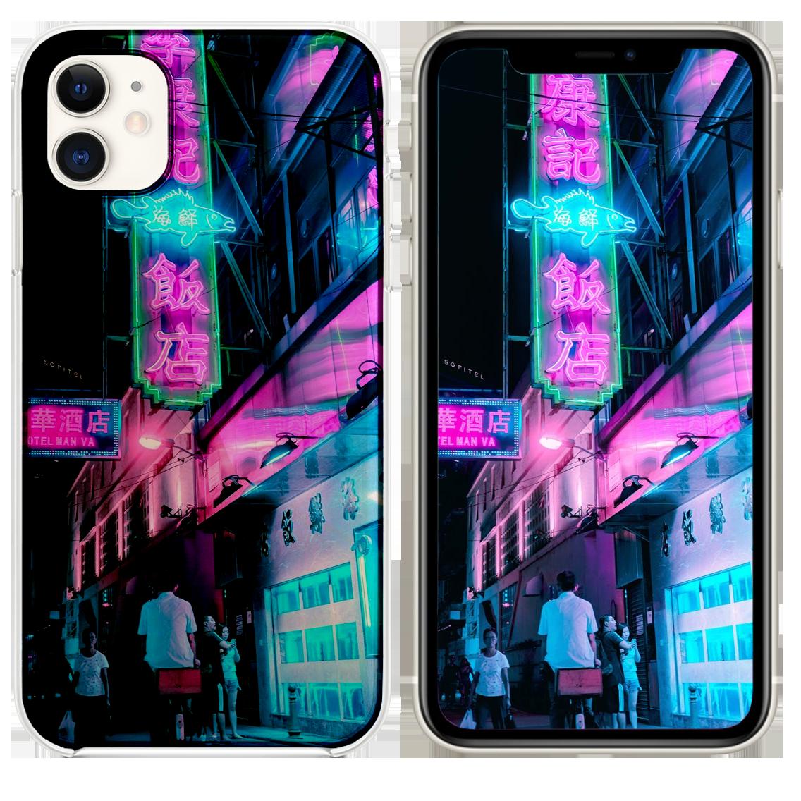 Macau Iphone 11 Case With Images Iphone 11 Iphone Case
