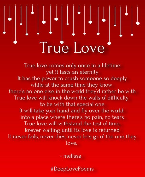 True Love Quotes Romantic: Deep Romantic Love Poems For Him
