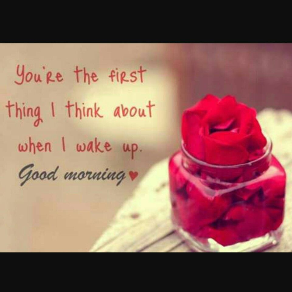 Pin By Gena Capozzi On Inspirational Pinterest Morning Texts