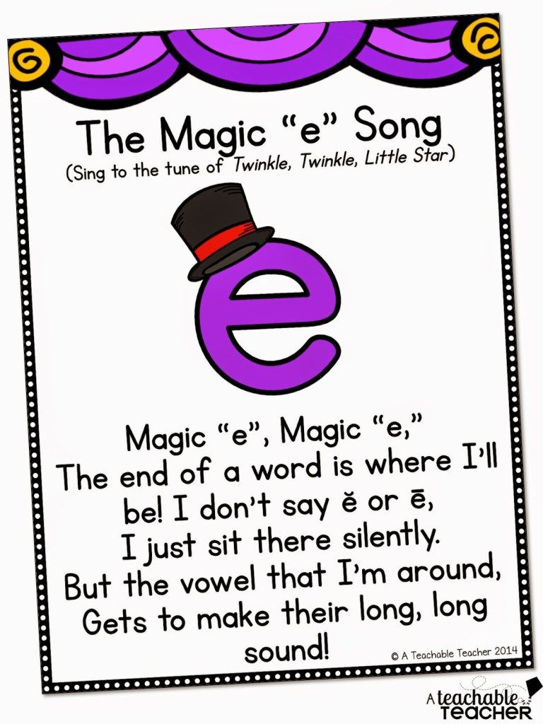 worksheet Bossy E Worksheets poems for silent e google search magic pinterest phonics search