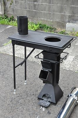 for Portable rocket stove plans