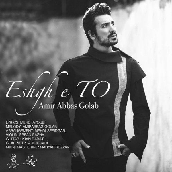 Amirabbas Golab - 'Eshghe To' MP3 - RadioJavan com   Me