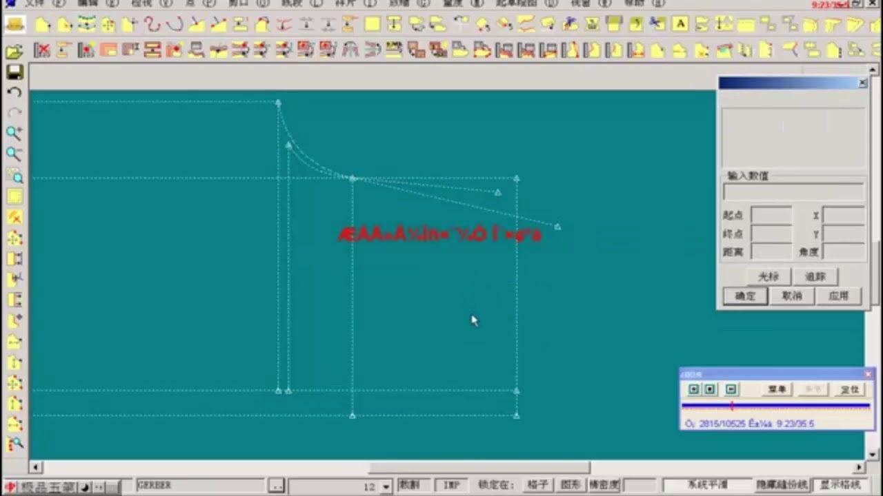 Gerber Software For Pattern Making Gerber Software Pattern Making G Pattern Making Tutorial Pattern