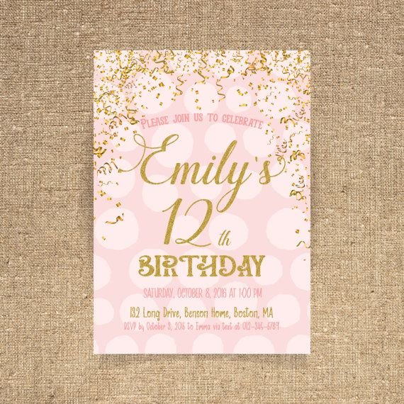 12th Birthday invitation Pink and Gold Birthday Invitation card