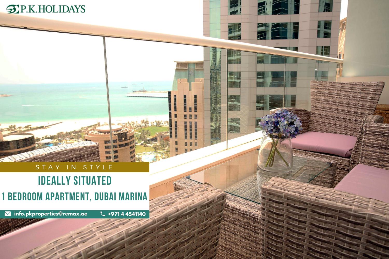 1 Bedroom Apartment in Dubai Marina in 2020 Apartments