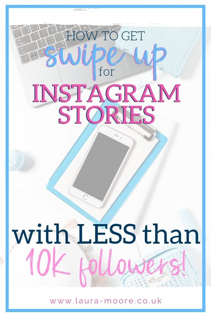 How to get swipe up on instagram stories without 10k